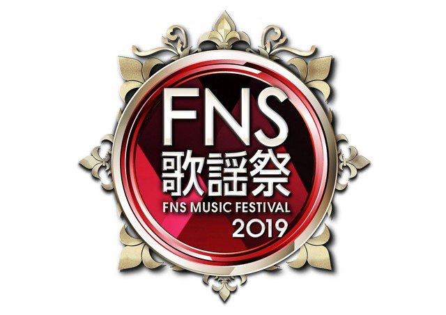 FNS歌謡祭画像2