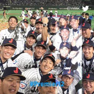 日本代表優勝メンバー画像