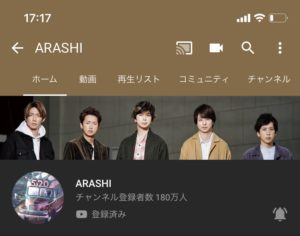 嵐 ライブ 動画 ユーチューブ
