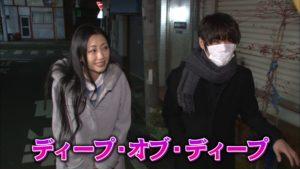 壇蜜さんと清野とおるさんデート画像