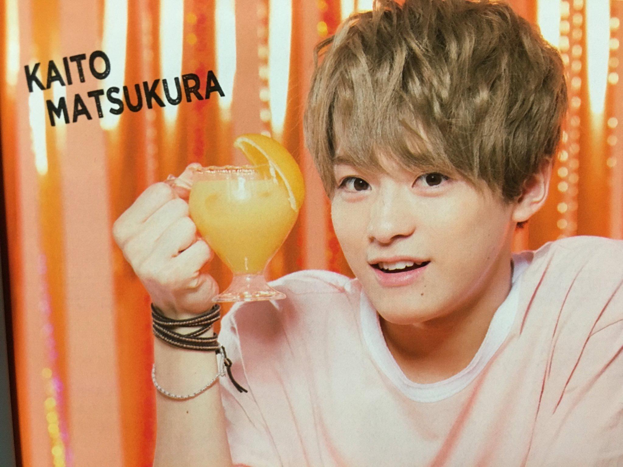 オレンジな松倉海斗さん画像