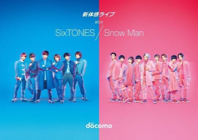 SixTONESとSnow Man画像2