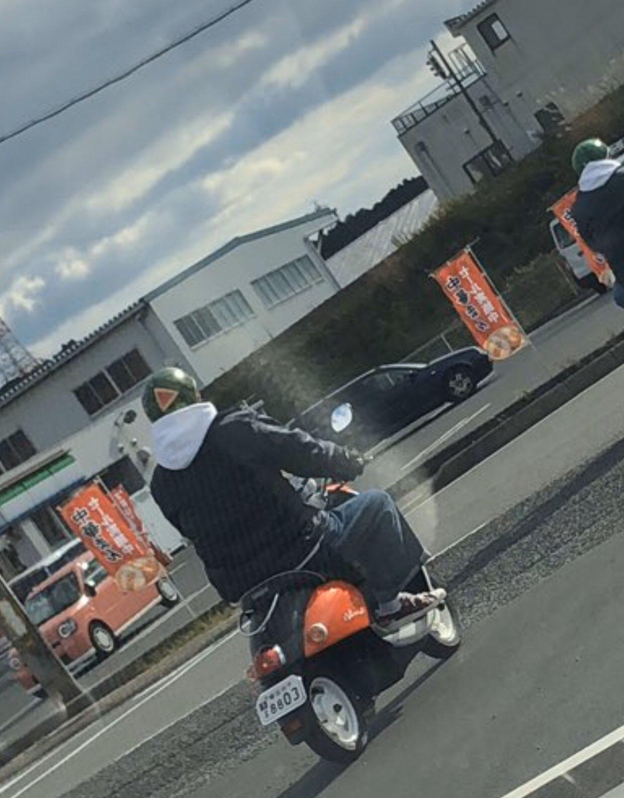 香取慎吾さんの充電させてもらえませんか?画像3