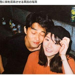 唐田えりかさんと東出昌大さんの画像1