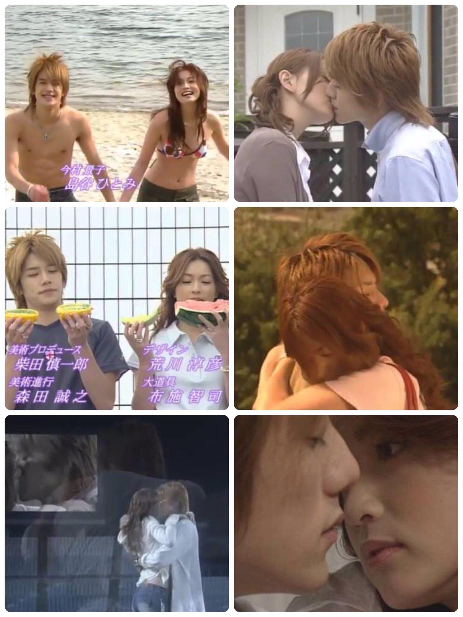 長谷川京子さんとタッキー画像6