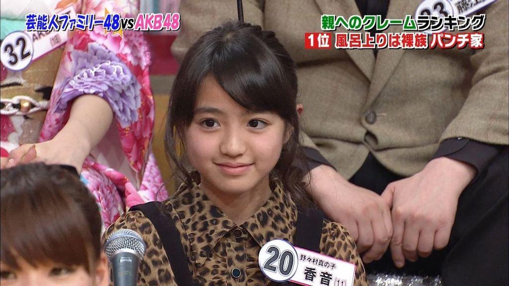 野々村真さんの娘、香音さんの昔の顔画像2