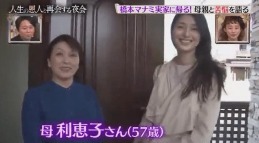 橋本マナミさんと母親画像4