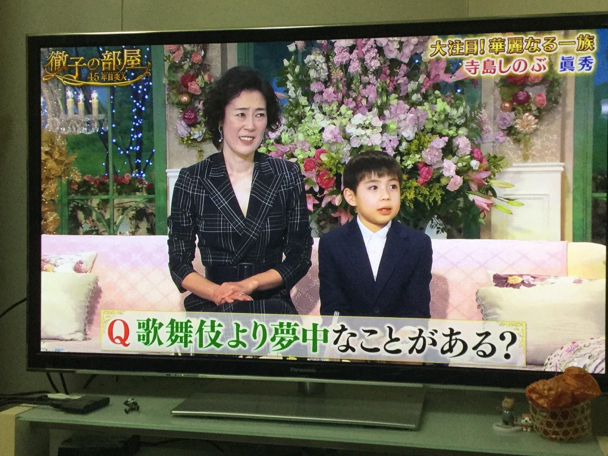 寺島しのぶの息子、眞秀君顔画像8(現在)