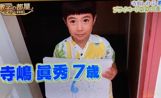 寺島しのぶさんの息子、眞秀君7歳の顔画像