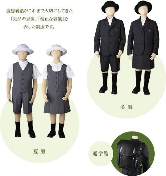 寺島しのぶさんの息子、眞秀君が通う慶應義塾幼稚舎の制服画像