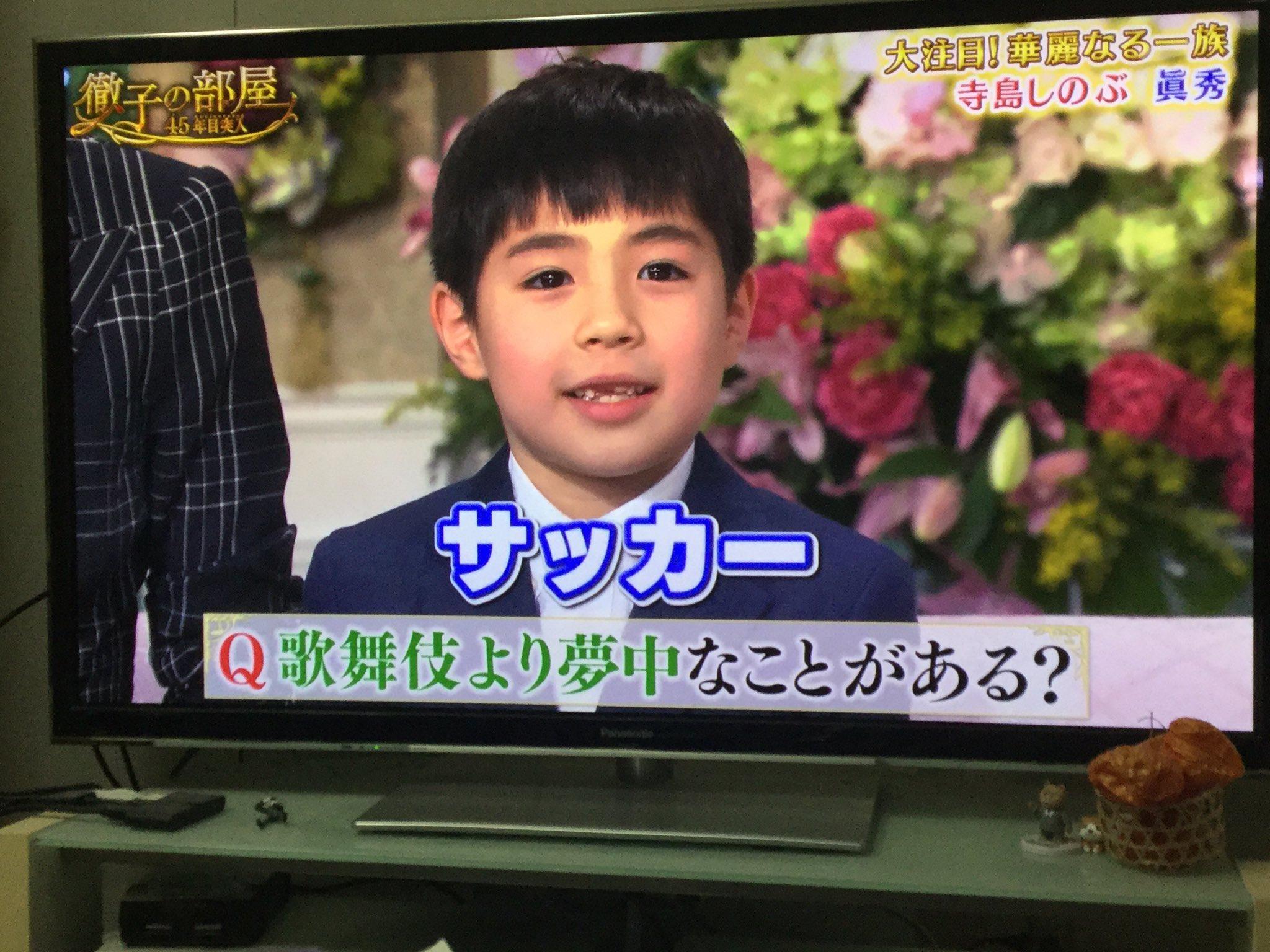 寺島しのぶの息子、眞秀君顔画像9(現在)