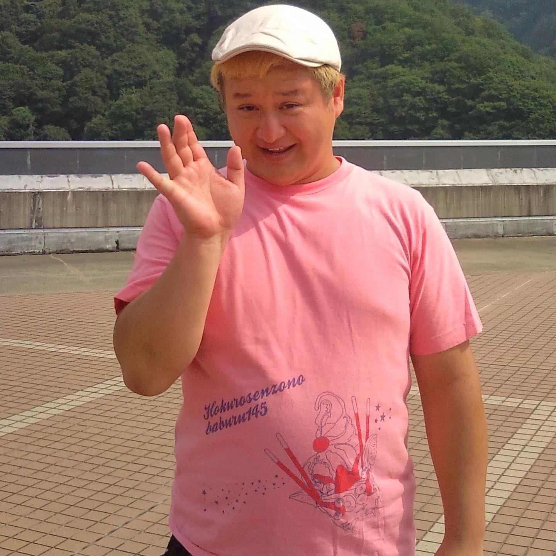 ガリットチュウ福島さん、昔の太ってた画像3